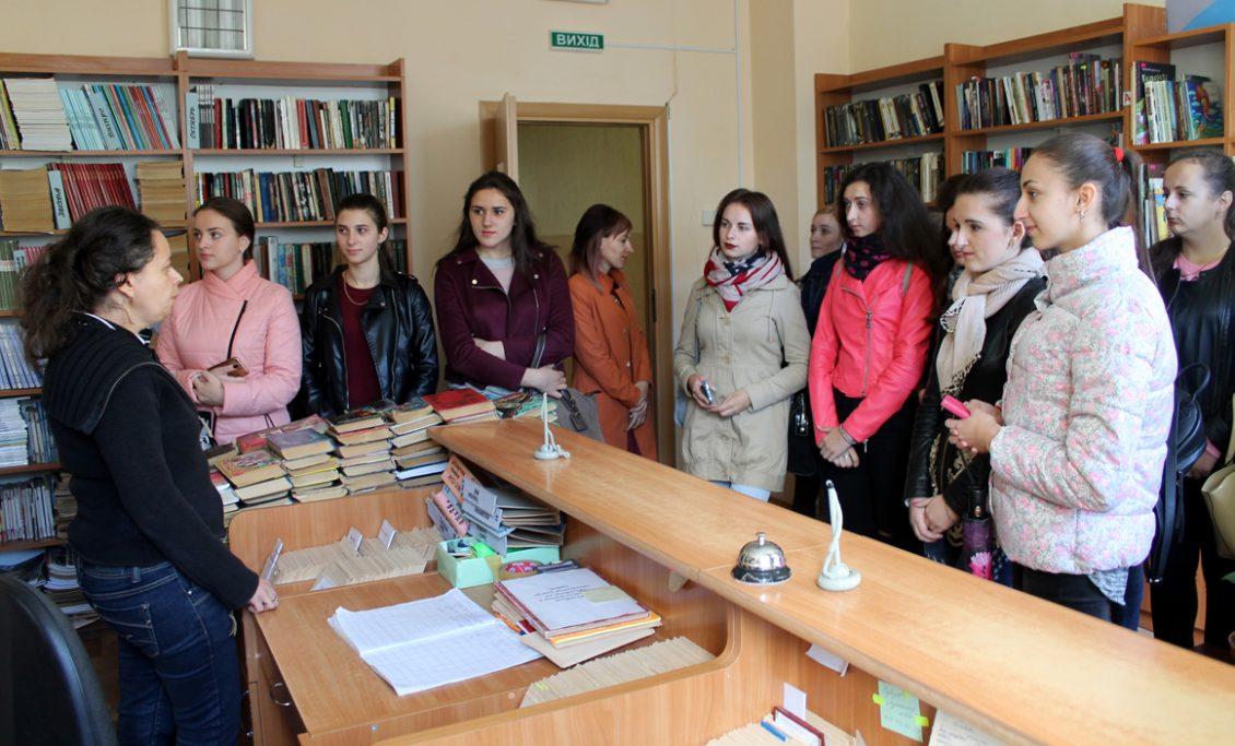 Україністи пізнавали літературу практично – в бібліотеці