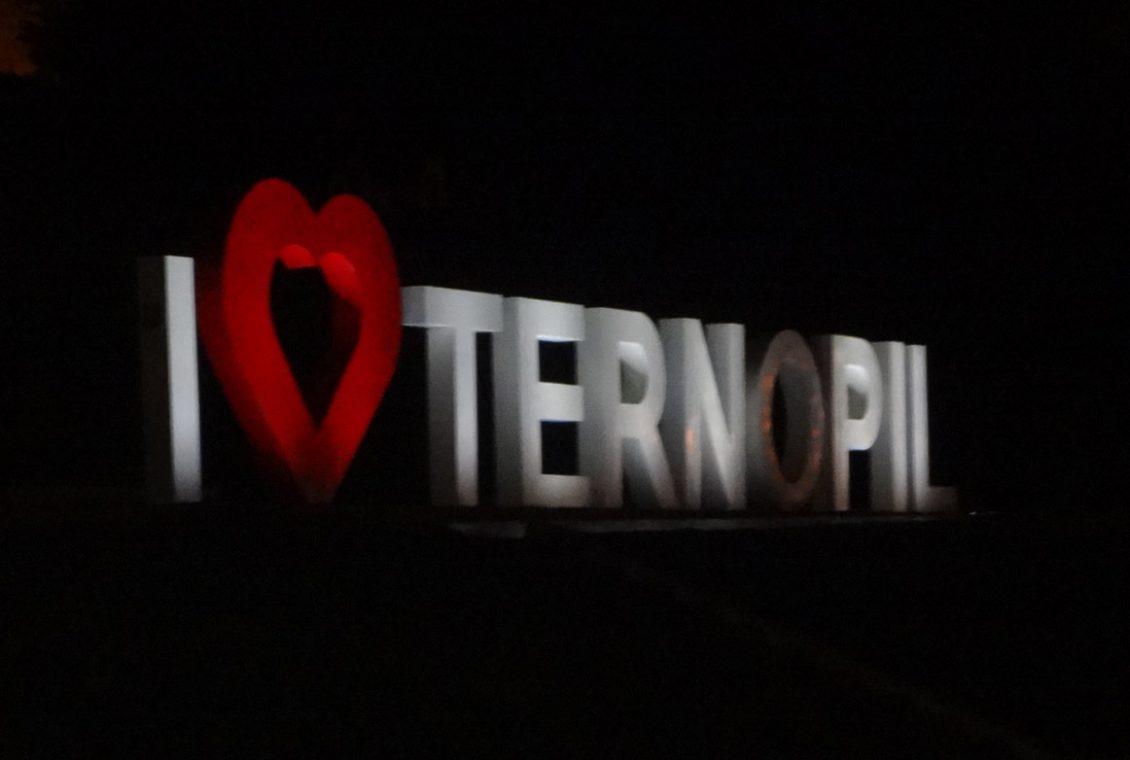Як ужнівські туризмознавці мандрували Тернопільщиною