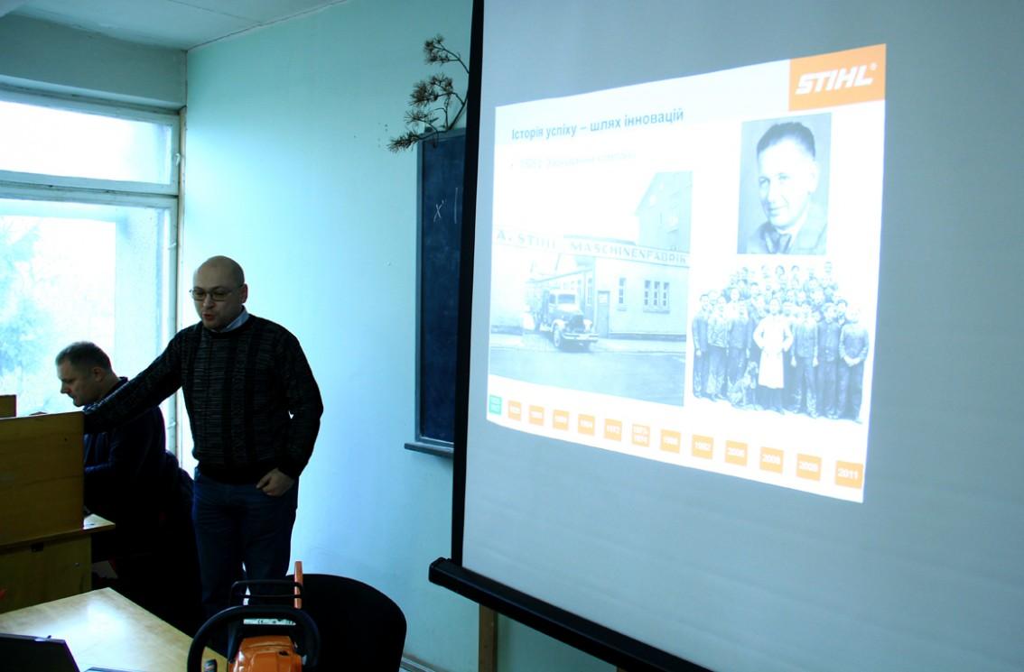 Студенти географічного факультету мали зустріч із представниками світової компанії «STIHL»