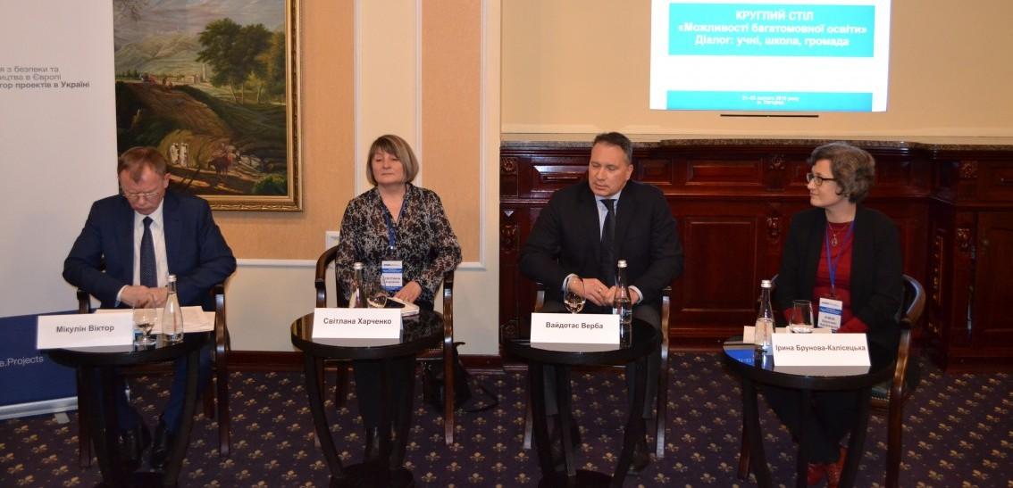 Діалог заради суспільного єднання у мовному питанні влаштували в Ужгороді представники МОН за підтримки ОБСЄ