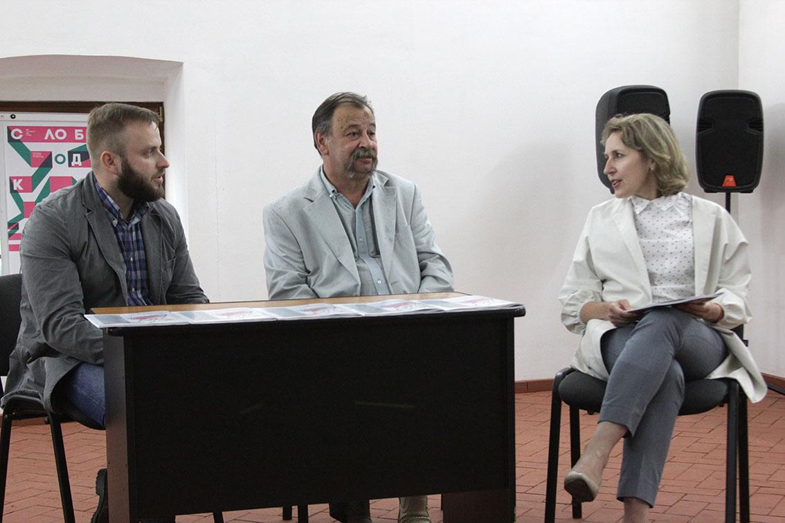 У рамках «Книги-фест-2018» презентували спецвипуск журналу «Екзиль» про філологічний факультет
