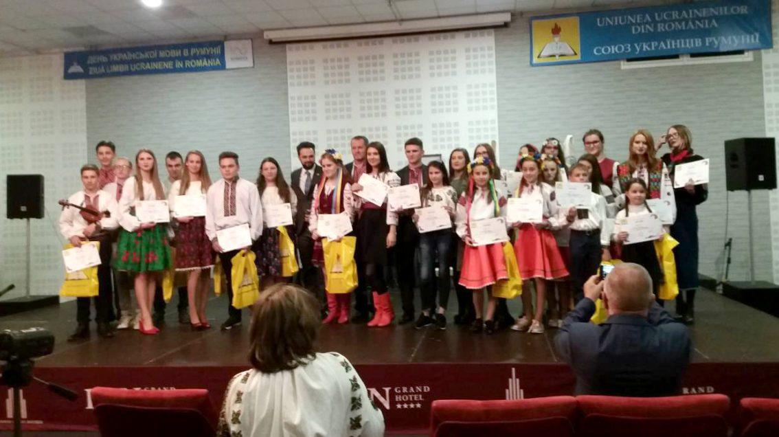 Румунія першою серед європейських держав визнала авторитет українства у світі