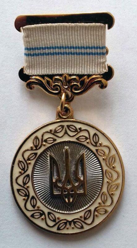 Медаль «За збереження національних традицій»
