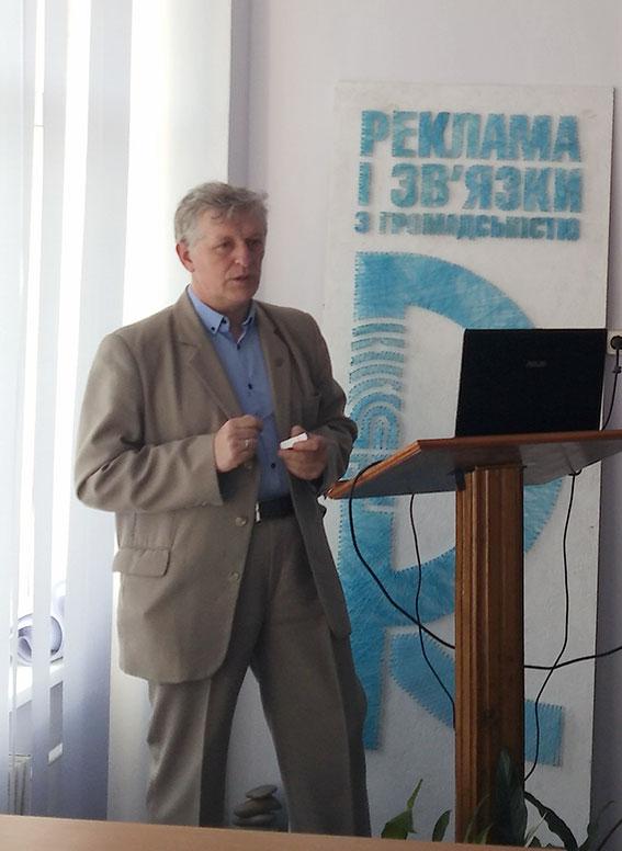 Володимир Тарасюк