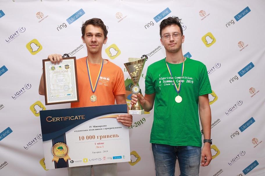 В УжНУ нагородили переможців літньої школи з програмування