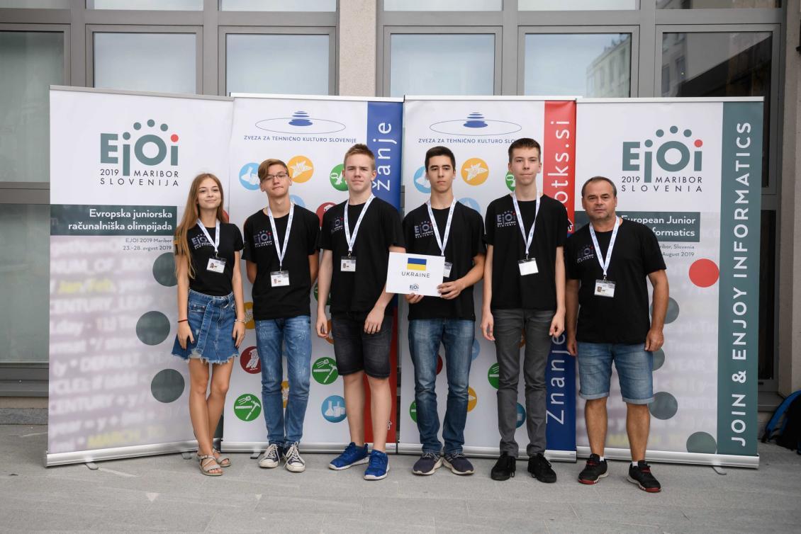 Восьмикласник із Закарпаття виборов срібло на Європейській юніорській олімпіаді з інформатики