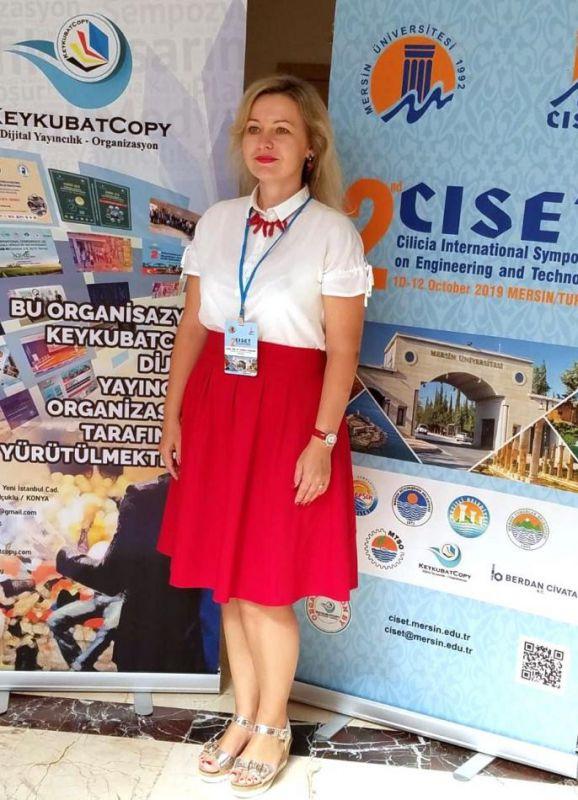 Людмила Симочко