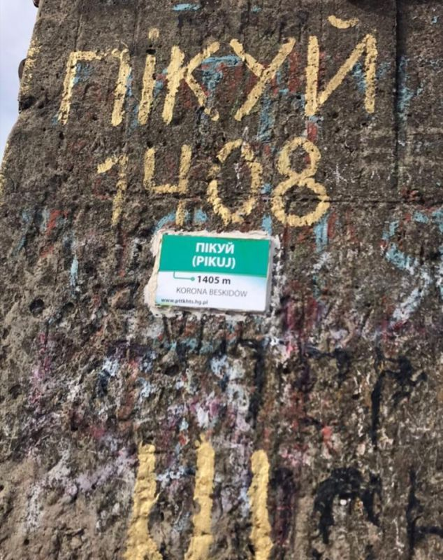 Як фізики УжНУ гору Пікуй підкорювали (фото)