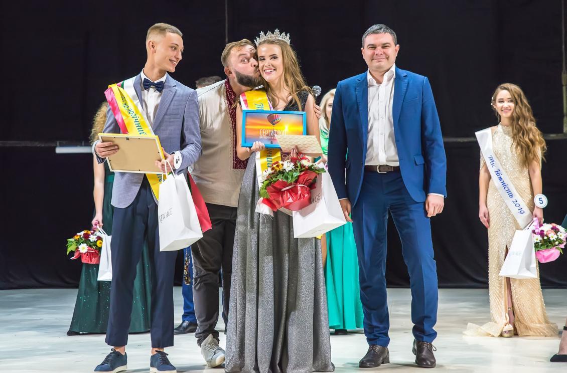 Містер і Міс філфаку. Переможців вітають Олег Хававчак та Олександр Білак