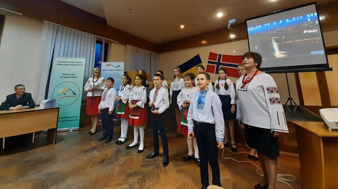 У рамках програми Україна–Норвегія УжНУ підготував черговий випуск туризмознавців