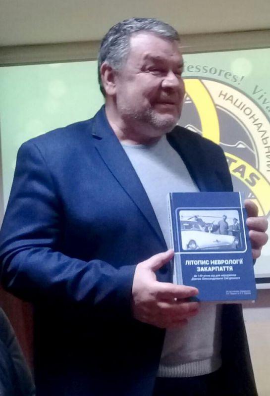 Олександр Снігурський (фото Василя Ільницького)