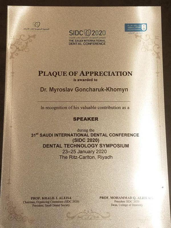 Викладач УжНУ представив свої наукові дослідження на стоматологічному конгресі в Саудівській Аравії