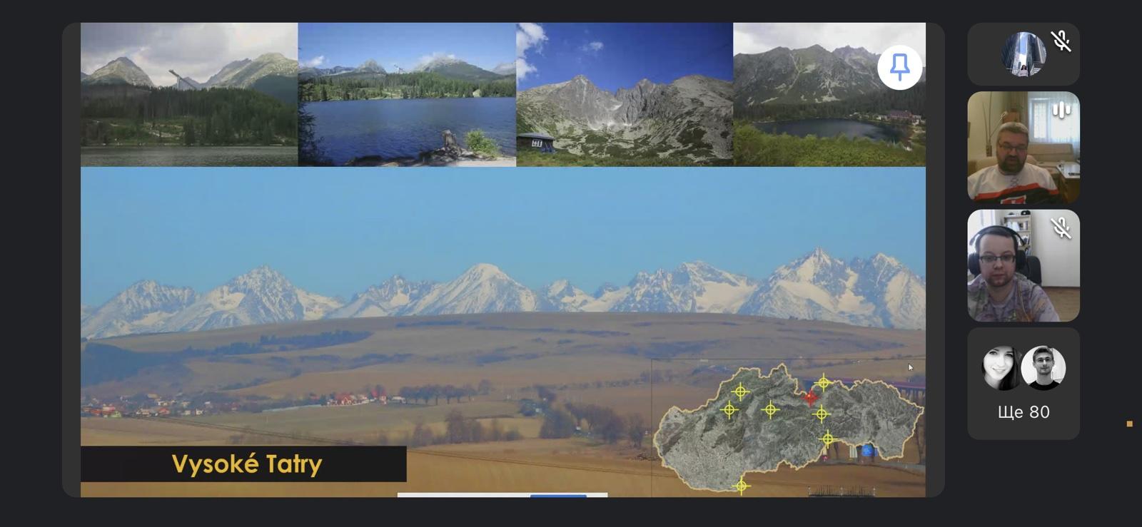 Віртуальну подорож Словаччиною зініціювала на філфаку лекторка словацької мови та культури Яна Кесселова