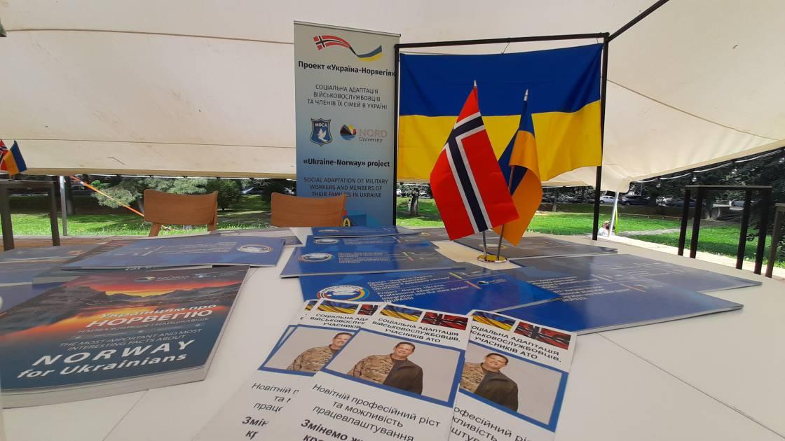 Професії, що відповідають запиту ринку праці: У відкритому офісі говорили про проєкт Норвегія–Україна