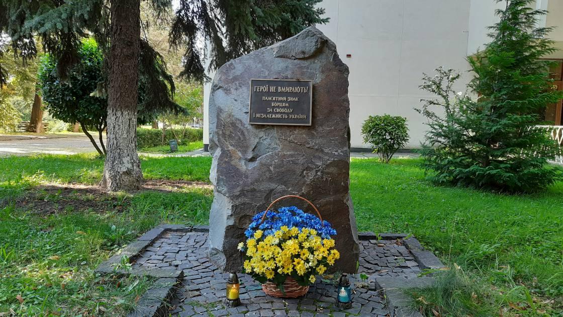 У пам'ять тих, хто назавжди серед соняхів Іловайська