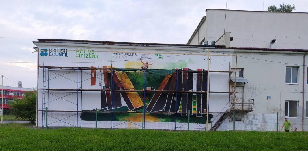 Університетський спорткомплекс прикрасили муралом активні студенти