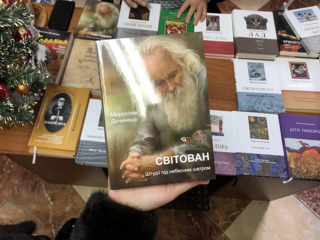 Мирослав Дочинець за прилавком: «Добре, коли є живий приклад у сім'ї, де книга завжди на почесному місці»