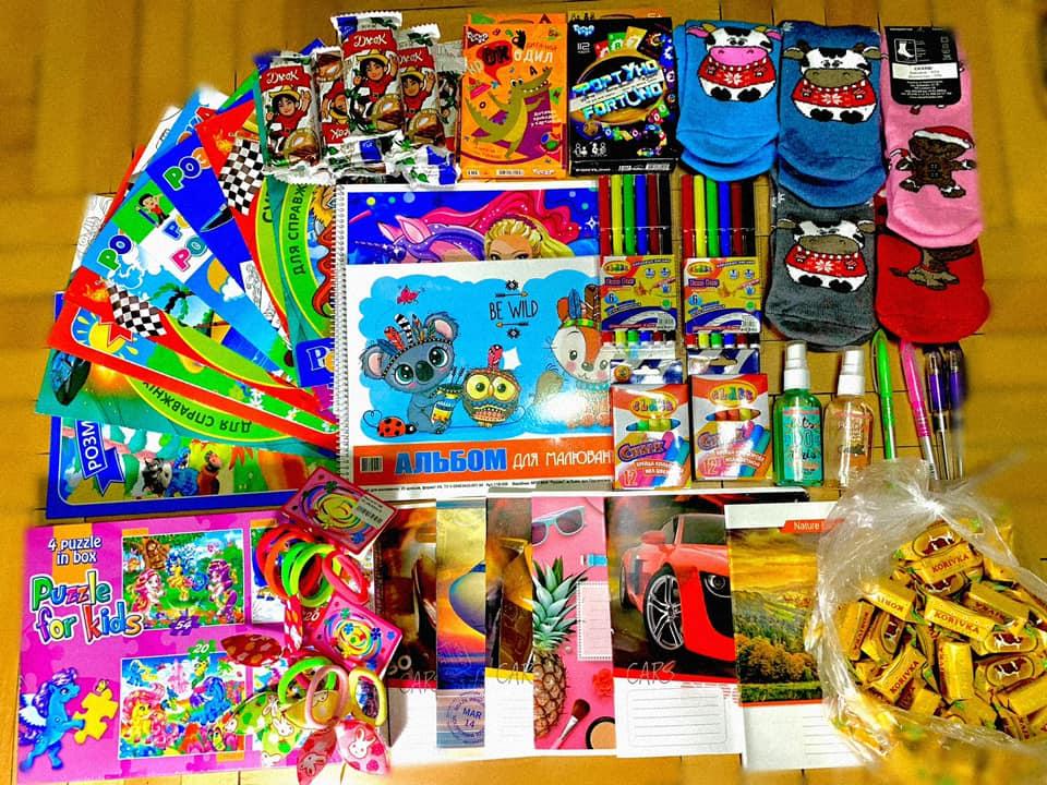 Подарунки дітям, які живуть на прифронтових територіях