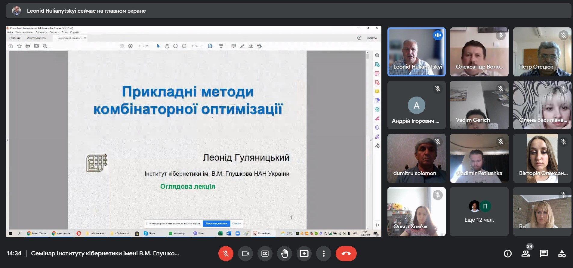 Провідні науковці Інституту кібернетики стали лекторами для студентів та аспірантів Ужгородського університету