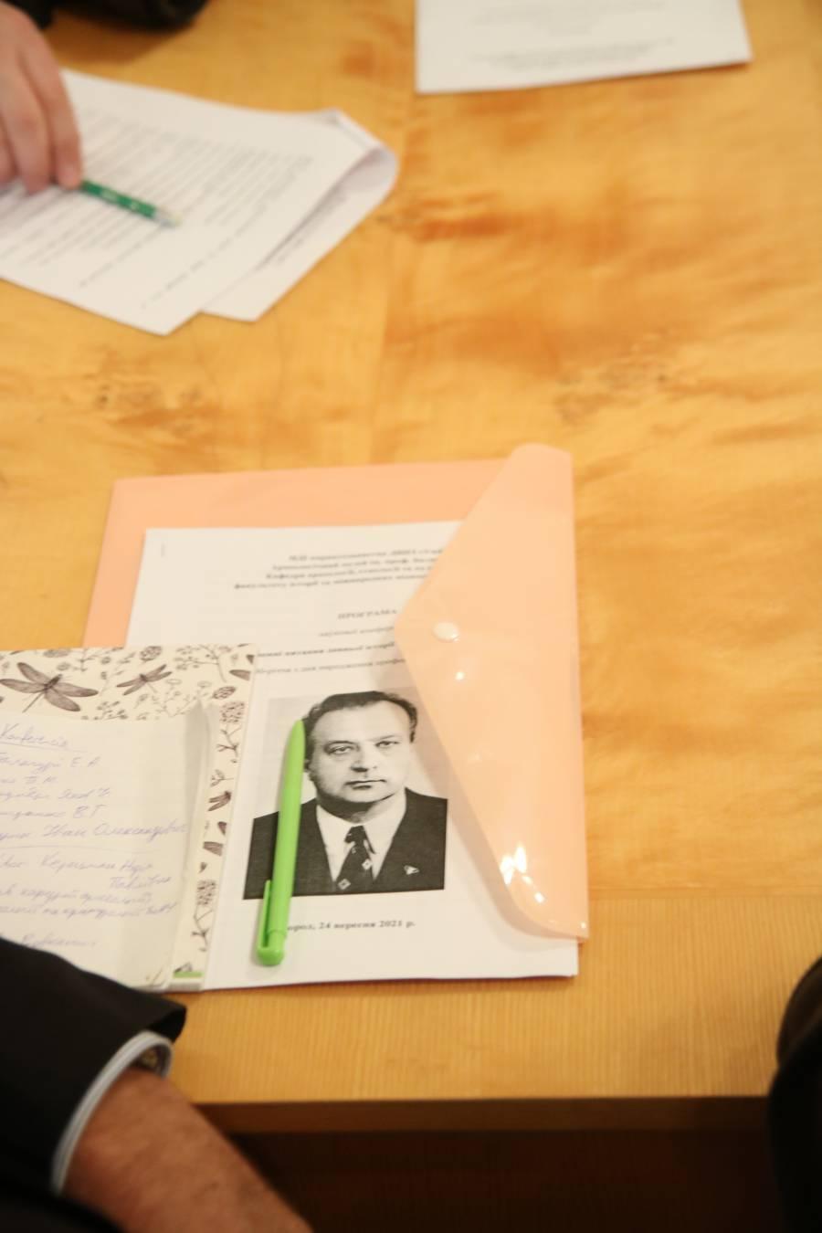 Факультет історії та МВ науковою конференцією вшанував 90-річчя професора Едуарда Балагурі