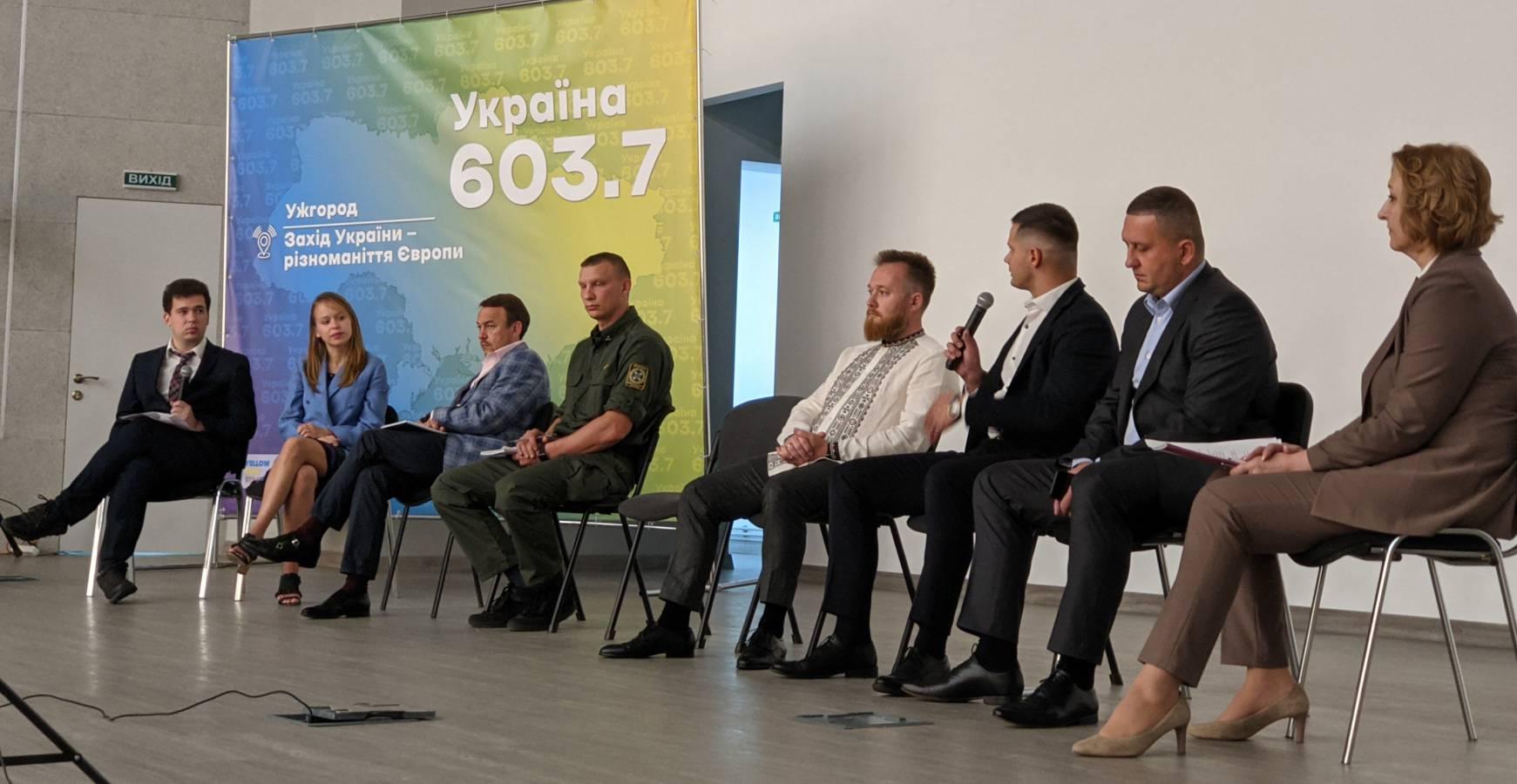 В УжНУ відбувся Міжнародний безпековий форум «Україна 603,7»