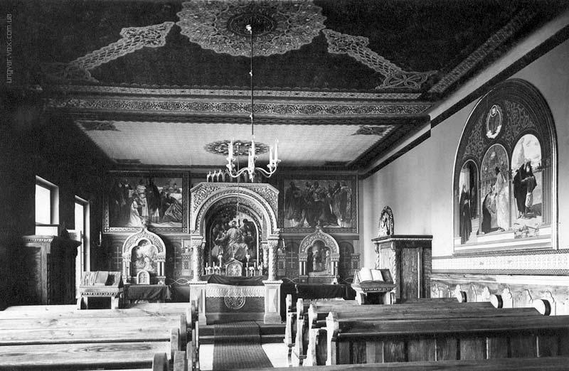 1937. Інтер'єр каплиці духовної семінарії по вул. Капітульній. фото Штефан Качурек. Old Ungvar