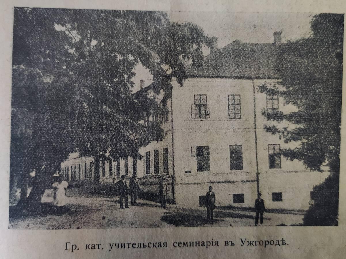 Землєдєльский календар 1940 р.